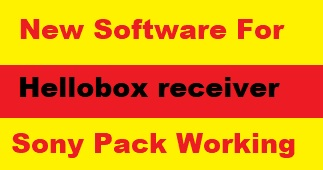 Hellobox V5 and V5 plus Latest Autoroll Software| Hellobox sony network working