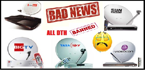 All Indian Satellite Channels Close In Pakistan 2018