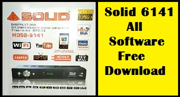 solid 6141 software free download |All Firmware For Solid 6141